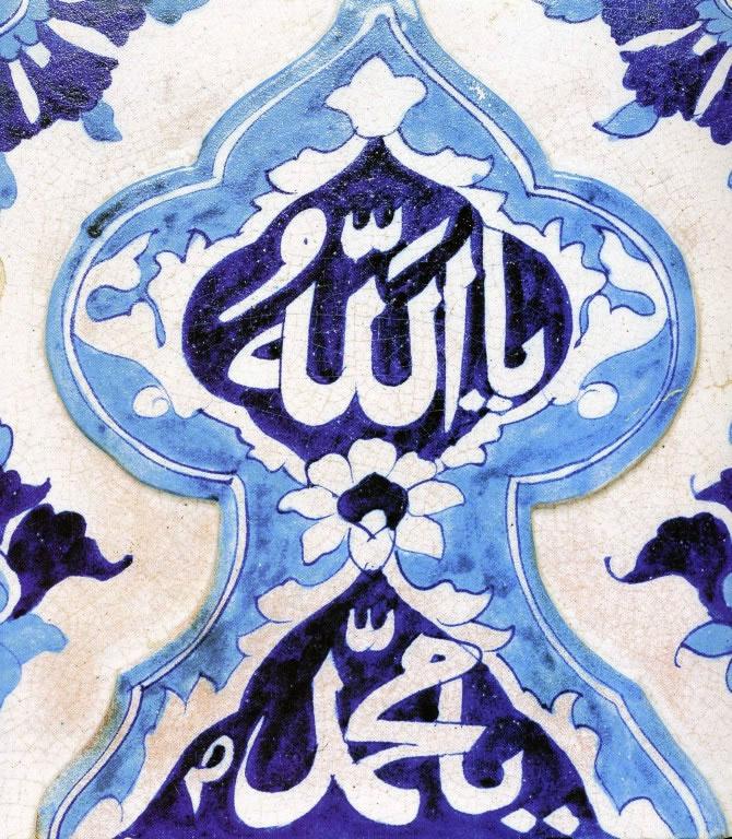 Ya Allah Ya Muhammad Wallpapers For ya allah ya muhammad Ya Allah Ya Muhammad Ya Ali Wallpapers